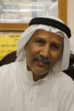 bahrein-4